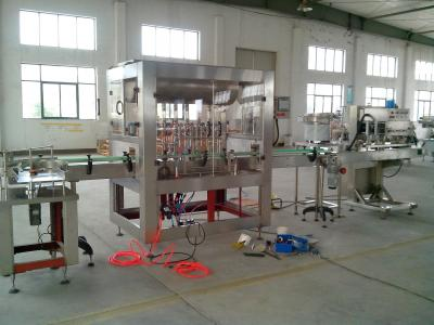 Filling and Capping Machine RY-4